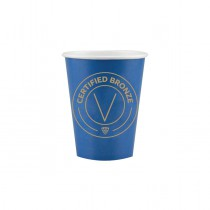 Colored Paper Cup- Bronze (Pack of 20)